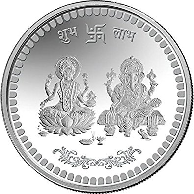 A Pure 100 Genuine Silver Coin Of 5 Grams With Embossed